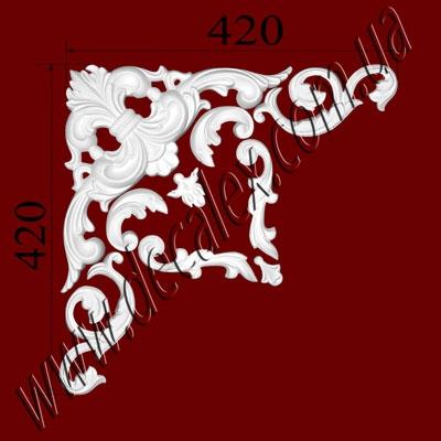Рис. УН49. Гипсовый наборной угол составлен из элементов орнамента: ФР0016 (1шт), ФР0018 (1шт),  ФР0052 (2шт), ФР0062 (2шт),  ФР0091 (2шт), ФР0092 (1шт) - 340 грн/1 угол