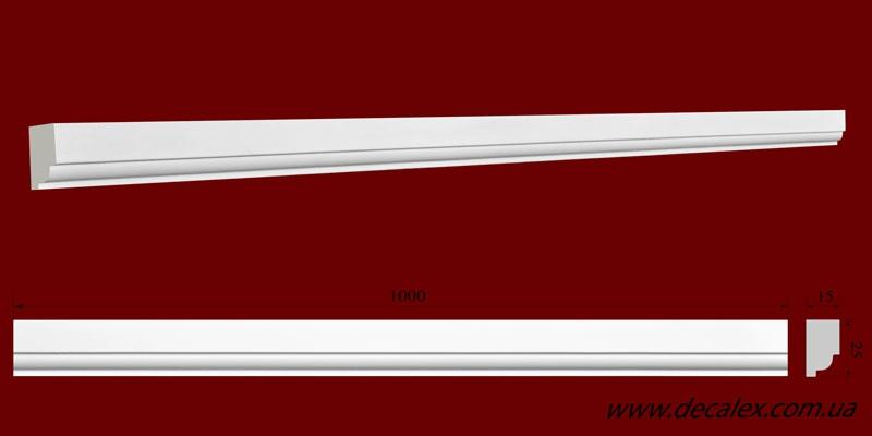 Код товара МЛ02504.Молдинг из гипса шириной 25 мм и длиной 1000 мм. Розничная цена 45 грн./шт.
