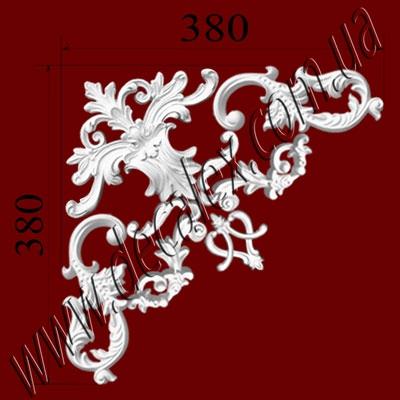 Рис. УН03. Гипсовый наборной угол составлен из элементов орнамента: ФР0027 (2шт), ФР0042 (1шт), ФР0033 (2шт), ФР0019 (2шт), ФР0004 (1шт) - 405 грн/1 угол