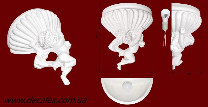 Код товара СВР 02. Светильник для скрытого освещения. Розничная цена 650 грн./шт.  Примечание:указана цена за гипсовое изделие-патрон и лампа в комплект не входят.