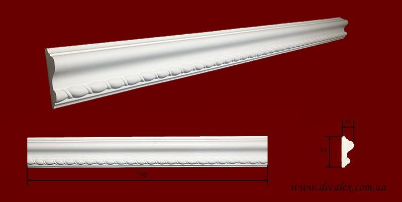 Код товара МР06101.Молдинг из гипса шириной 61 мм и длиной 795 мм. Розничная цена 80 грн./шт.
