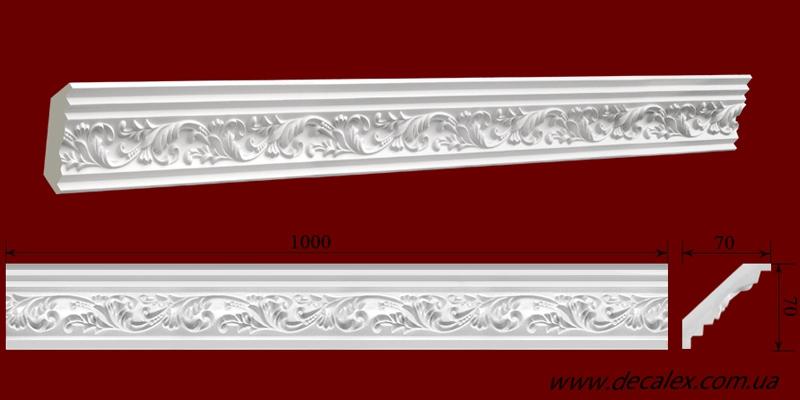 Код товара КР0700701. Карниз из гипса длиной 1000мм. Габариты: 70 мм х 70 мм. Розничная цена 120 грн./шт.