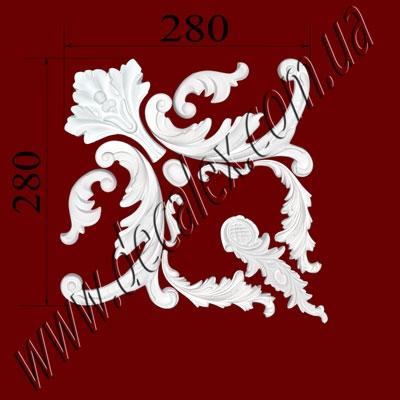 Рис. УН51. Гипсовый наборной угол составлен из элементов орнамента: ФР0009 (2шт), ФР0014 (1шт),  ФР0019 (2шт), ФР0082 (2шт), ФР0094 (1шт), ФР0095 (1шт), ФР0100 (2шт) - 295 грн/1 угол
