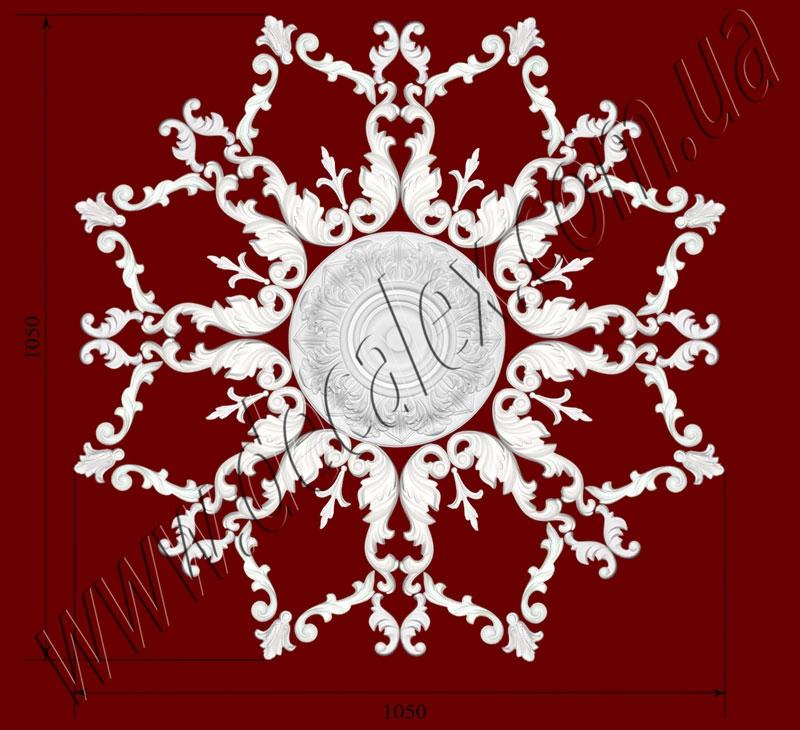 Рис. РН57. Наборная потолочная розетка составлена из элементов орнамента: ФР0013 (8шт), ФР0028 (16шт), ФР0032 (8шт), ФР0052 (16шт), ФР0082 (16шт), РЗ 3251 (1шт). Розничная цена элементов составляет 2250 грн.
