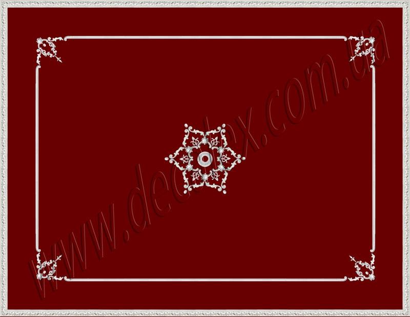 Рис. П012. Размер потолка: 3100х4500 мм..По краям потолка использован карниз: КР70702 (13шт). Центральная рамка состоит из молдинга: МЛ2502 (10шт), ГЛ2502-5 (8шт). Наборной угол составлен из элементов орнамента: ФР0014 (1шт), ФР0031 (1шт), ФР0032 (1шт), ФР0033 (2шт), ФР0052 (2шт). Наборная потолочная розетка составлена из элементов орнамента: ФР0004 (6шт), ФР0014 (6шт), ФР0031 (6шт), ФР0052 (12шт), потолочная розетка РЗ 12 (1шт).
