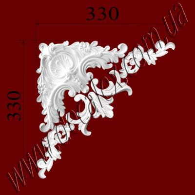 Рис. УН09. Гипсовый наборной угол составлен из элементов орнамента: ФР0033 (2шт), ФР0034 (2шт), ФР0013 (1шт), ФР0048 (1шт) - 290 грн/1 угол