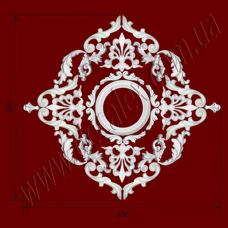 Рис. РН06. Наборная потолочная розетка составлена из элементов орнамента: ФР0043 (4шт), ФР0009 (4шт), ФР0008 (8шт), ФР0033 (4шт), ФР0018 (2шт), ФР0052 (8шт), потолочная розетка РЗ180 (1шт). Розничная цена элементов составляет 1200 грн.
