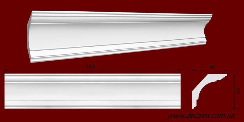 Код товара КЛ0950981. Карниз из гипса длиной 960мм. Габариты: 95мм х 98мм. Розничная цена 140 грн/шт.