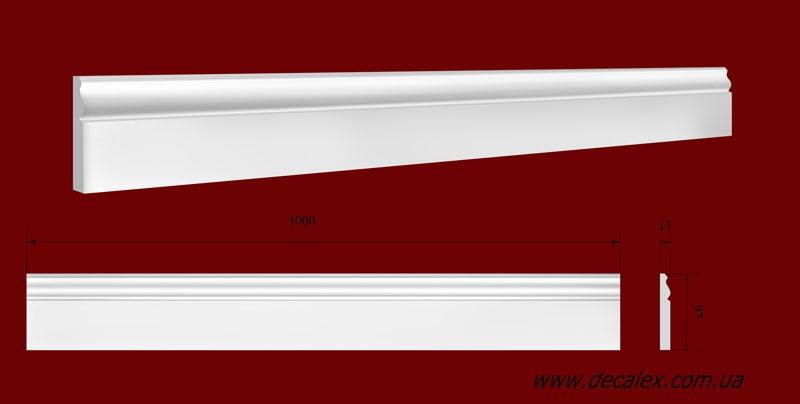 Код товара ПЛ09701. Плинтус из гипса шириной 97 мм и длиной 1000 мм. Розничная цена 100 грн/шт.