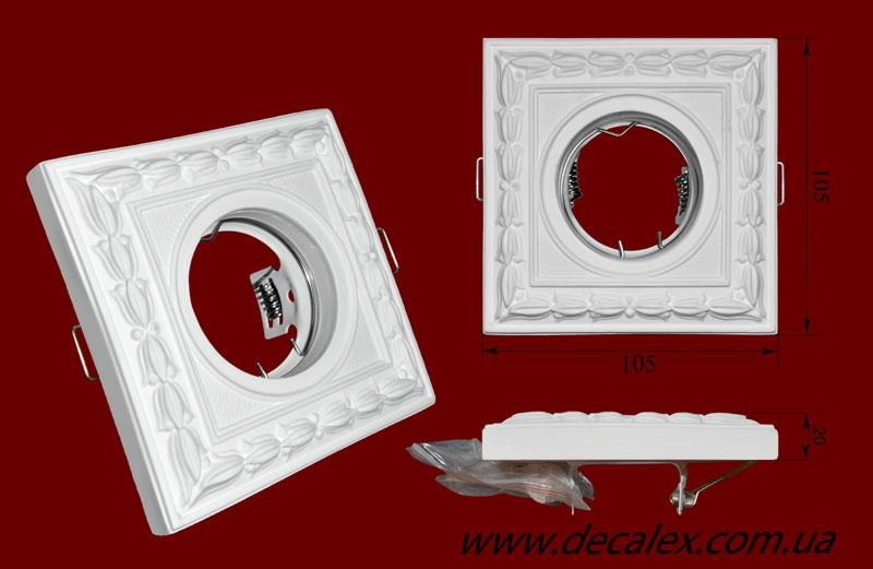 Код товара СВ27. Светильник гипсовый под галогенную лампу MR16 12/220V.. Розничная цена 75 грн.