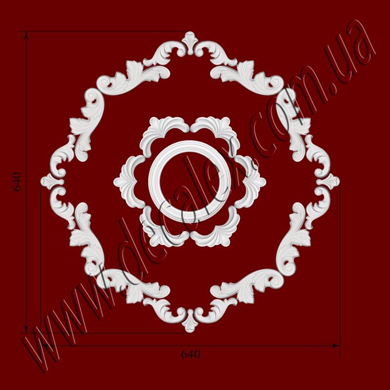 Рис. РН56. Наборная потолочная розетка составлена из элементов орнамента: ФР0015 (8шт), ФР0018 (4шт), ФР0041 (68шт), ФР0082 (8шт), РЗ180(1шт). Розничная цена элементов составляет 745 грн.