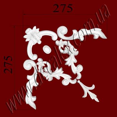 Рис. УН15. Гипсовый наборной угол составлен из элементов орнамента: ФР0014 (1шт), ФР0031 (1шт), ФР0032 (1шт), ФР0033 (2шт), ФР0052 (2шт) - 265 грн/1 угол