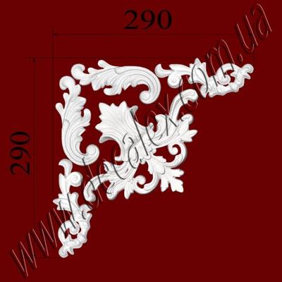 Рис. УН17. Гипсовый наборной угол составлен из элементов орнамента: ФР0033 (2шт), ФР0042 (1шт), ФР0053 (2шт) - 235 грн/1 угол