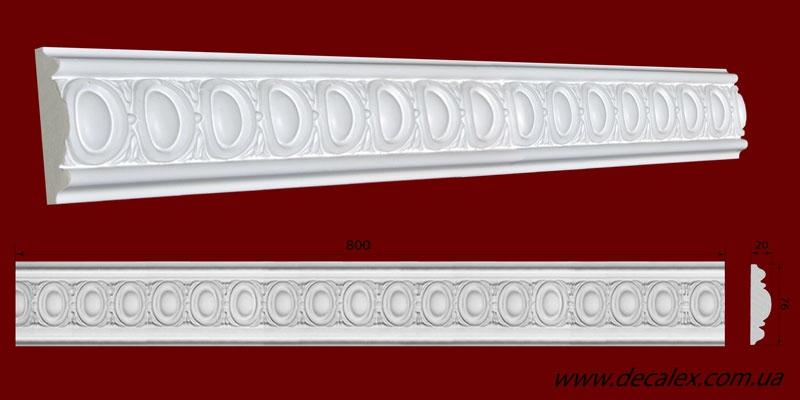 Код товара МP07601. Молдинг из гипса шириной 76 мм и длиной 800 мм. Розничная цена 110 грн./шт.