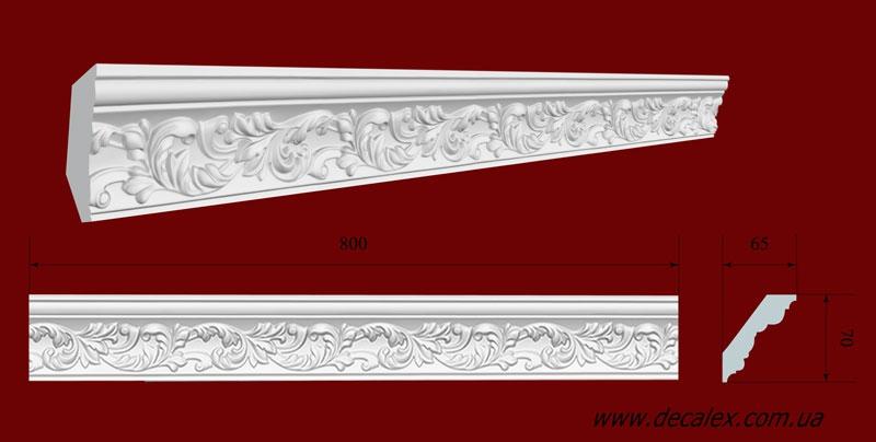 Код товара КР0700651. Карниз из гипса длиной 800мм. Габариты: 70 мм х 65 мм. Розничная цена 100 грн./шт.