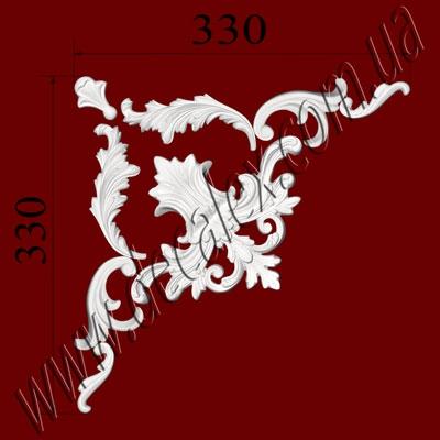 Рис. УН30. Гипсовый наборной угол составлен из элементов орнамента: ФР0009 (2шт), ФР0018 (1шт), ФР0019 (2шт), ФР0034 (2шт), ФР0042 (1шт) - 270 грн/1 угол