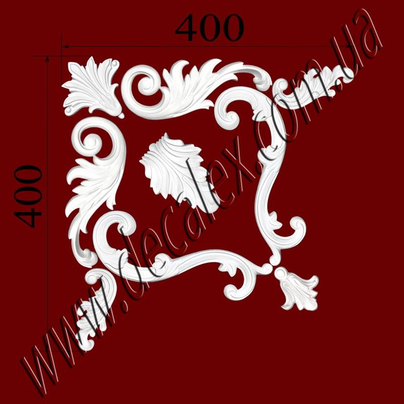 Рис. УН65.Наборной угол составлен из элементов орнамента: ФР0013 (1шт), ФР0053 (2шт), ФР0090 (1шт), ФР0098 (2шт), ФР0109 (2шт), ФР0113 (1шт) - 490 грн./1 угол.