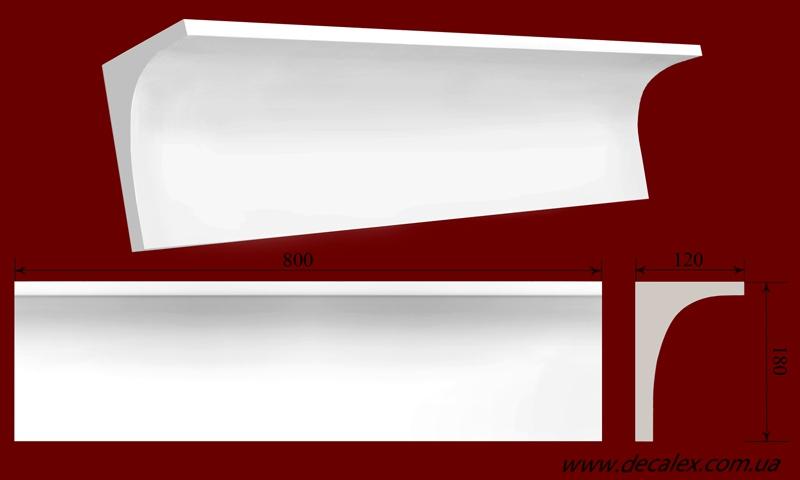 Код товара КЛ1801201. Карниз из гипса длиной 800мм. Габариты: 180мм х 120мм. Розничная цена 230 грн/шт.