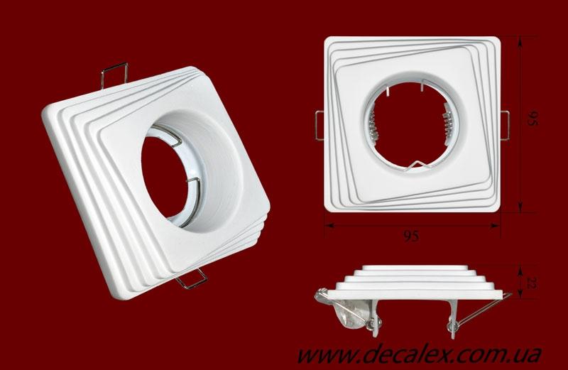 Код товара СВ31. Светильник гипсовый под галогенную лампу MR16 12/220V.. Розничная цена 75 грн.