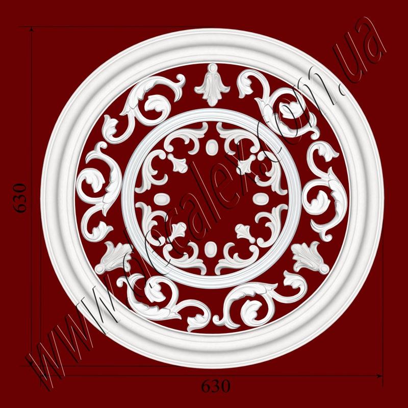 Рис. РН87. Наборная потолочная розетка составлена из элементов орнамента: ФР0013 (3шт), ФР0014 (4шт), ФР0034 (8шт), ФР0091 (6шт), потолочная розетка РЗ 3502 (1шт), МЛ06002 (1шт, диаметр круга - 630мм.). Розничная цена элементов составляет 1585 грн.