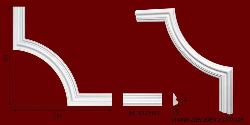 Код товара ГЛ02503-1. Угловой элемент из гипса шириной 25 мм., стыкуется с МЛ02503. Розничная цена 50 грн./шт.