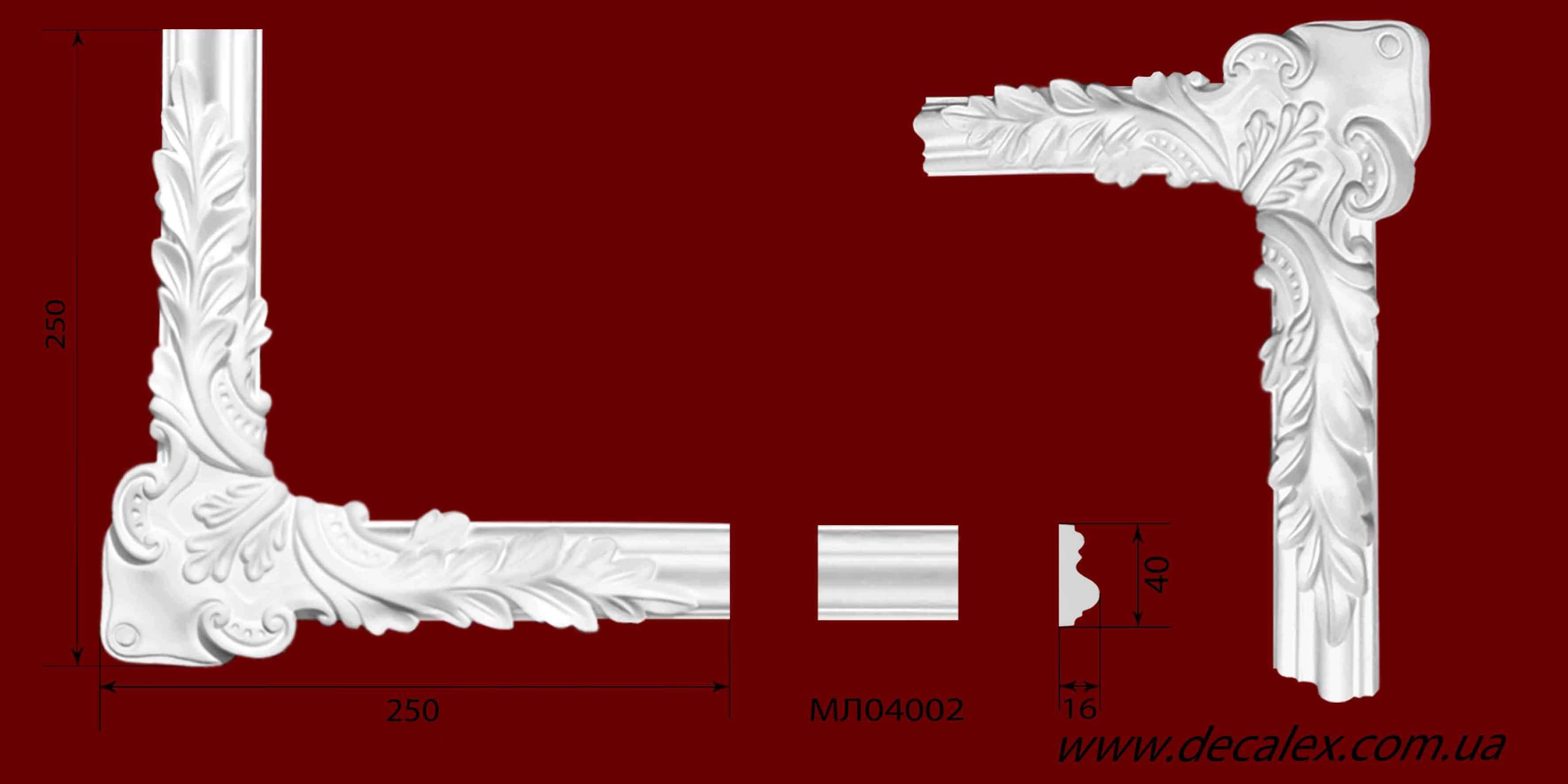 Код товара ГЛ04002-2. Угловой элемент из гипса , стыкуется с МЛ04002. Розничная цена 80 грн./шт.