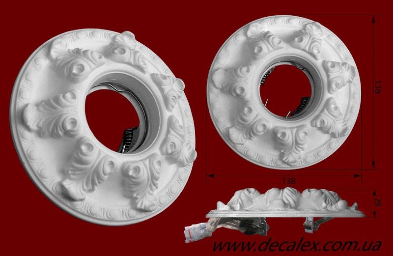 Код товара СВ06.  Светильник гипсовый под галогенную лампу MR16 12/220V..  Розничная цена 79 грн.