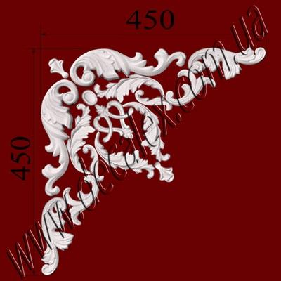 Рис. УН02. Гипсовый наборной угол составлен из элементов орнамента: ФР0018 (2шт), ФР0028 (2шт), ФР0015 (2шт), ФР0034 (2шт), ФР0009 (4шт), ФР0004 (1шт), ФР0014 (1шт) - 520 грн/1 угол