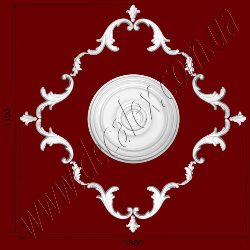 Рис. РН12. Наборная потолочная розетка составлена из элементов орнамента: ФР0013 (4шт), ФР0011 (8шт), ФР0009 (4шт), потолочная розетка РЗ5301 (1шт). Розничная цена элементов составляет 1070 грн.