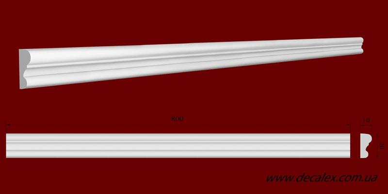 Код товара МЛ02001. Молдинг из гипса шириной 20 мм и длиной 800 мм. Розничная цена 35 грн./шт.