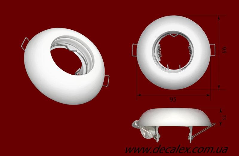 Код товара СВ30. Светильник гипсовый под галогенную лампу MR16 12/220V.. Розничная цена 75 грн.