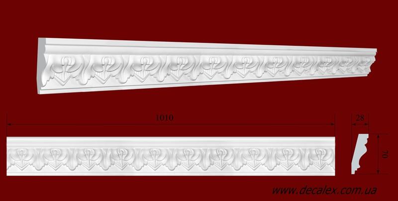 Код товара КР0700281. Карниз из гипса длиной 1010мм. Габариты: 70 мм х 28 мм. Розничная цена 100 грн./шт.Минимальный заказ 10 метров.