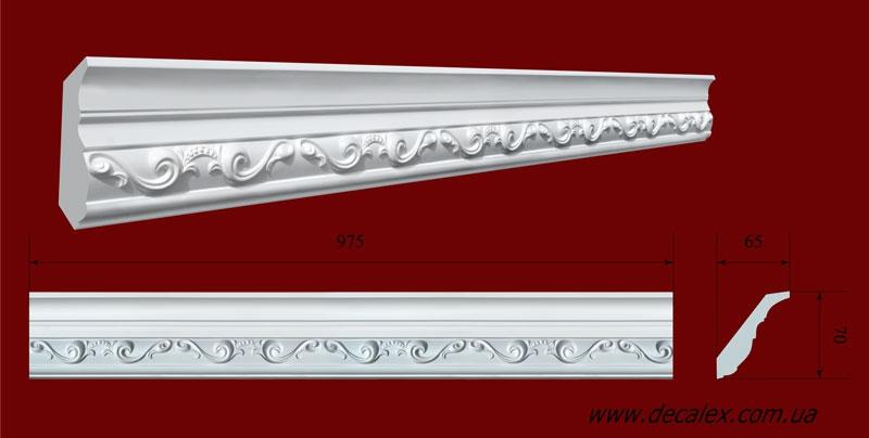 Код товара КР0700652. Карниз из гипса длиной 975мм. Габариты: 70 мм х 65 мм. Розничная цена 120 грн./шт.Минимальный заказ 10 метров.