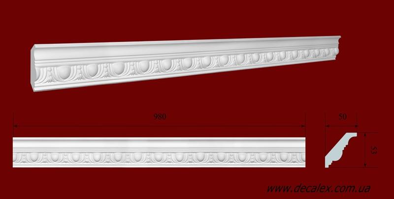 Код товара КР0530501. Карниз из гипса длиной 980мм. Габариты: 53 мм х 50 мм. Розничная цена 100 грн/шт.
