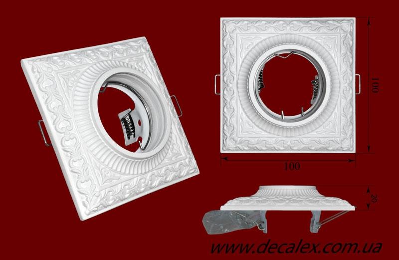 Код товара СВ24. Светильник гипсовый под галогенную лампу MR16 12/220V.. Розничная цена 75 грн.