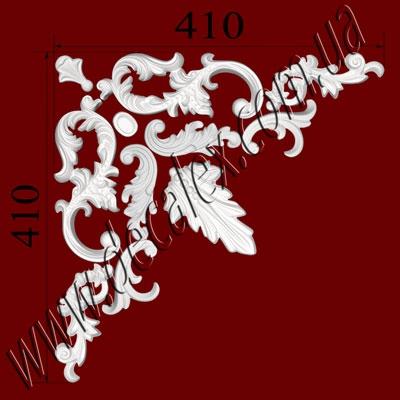Рис. УН23. Гипсовый наборной угол составлен из элементов орнамента: ФР0010 (1шт), ФР0014 (1шт), ФР0018 (1шт), ФР0027 (2шт), ФР0033 (2шт), ФР0034 (2шт), ФР0053 (2шт) - 355 грн/1 угол