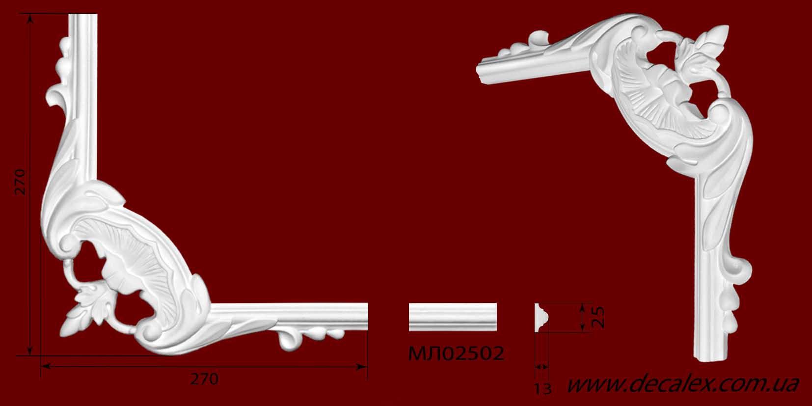 Код товара ГЛ02502-6. Угловой элемент из гипса шириной 25 мм., стыкуется с МЛ02502. Розничная цена 90 грн./шт.