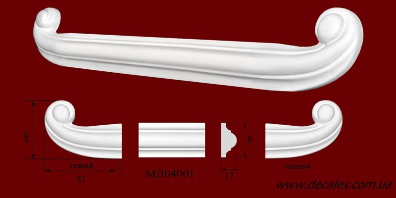 Код товара ГЛ04001-4. Угловой элемент из гипса , стыкуется с МЛ04001. Розничная цена 30 грн./шт.