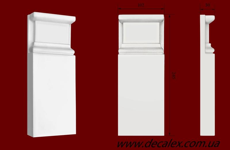 Код товара ПБ0951.  База из гипса для тела пилястры шириной 97 мм.  Розничная цена 110 грн./шт.