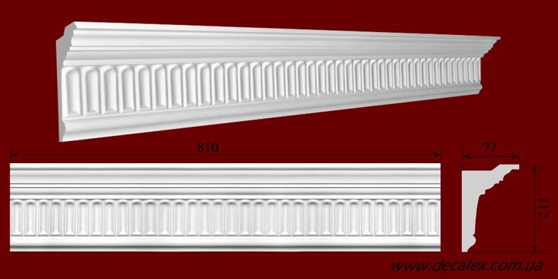 Код товара КР1120771. Карниз из гипса длиной 810мм. Габариты: 112мм х 77мм. Розничная цена 130 грн./шт.Минимальный заказ 10 метров.