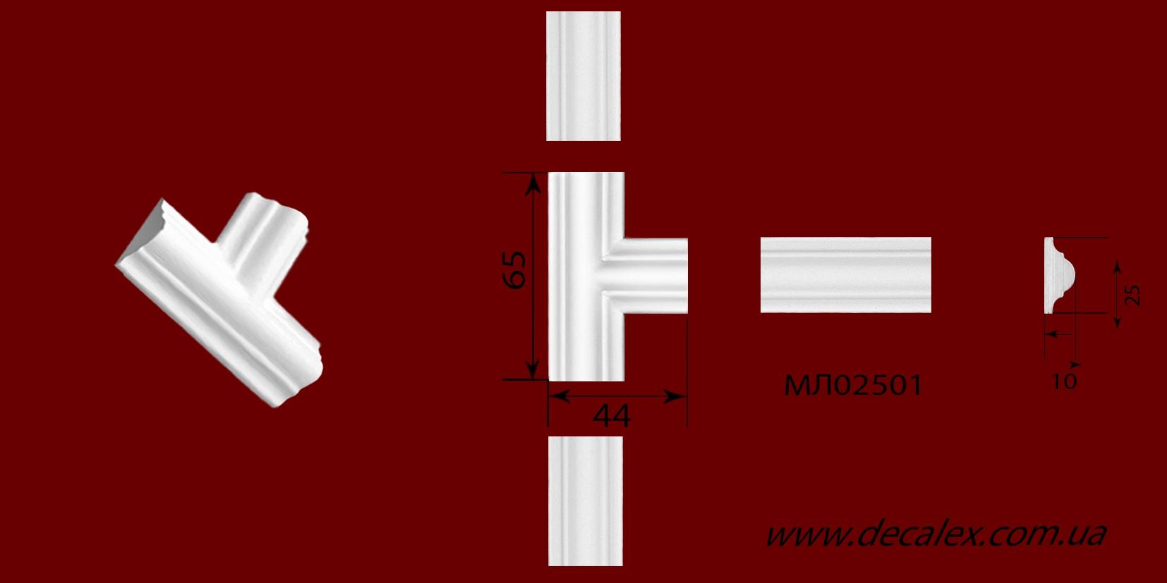 Код товара ГЛ02501-3. Угловой элемент из гипса шириной 44 мм.,высотой 65 мм. стыкуется с МЛ02501. Розничная цена 35 грн./шт.