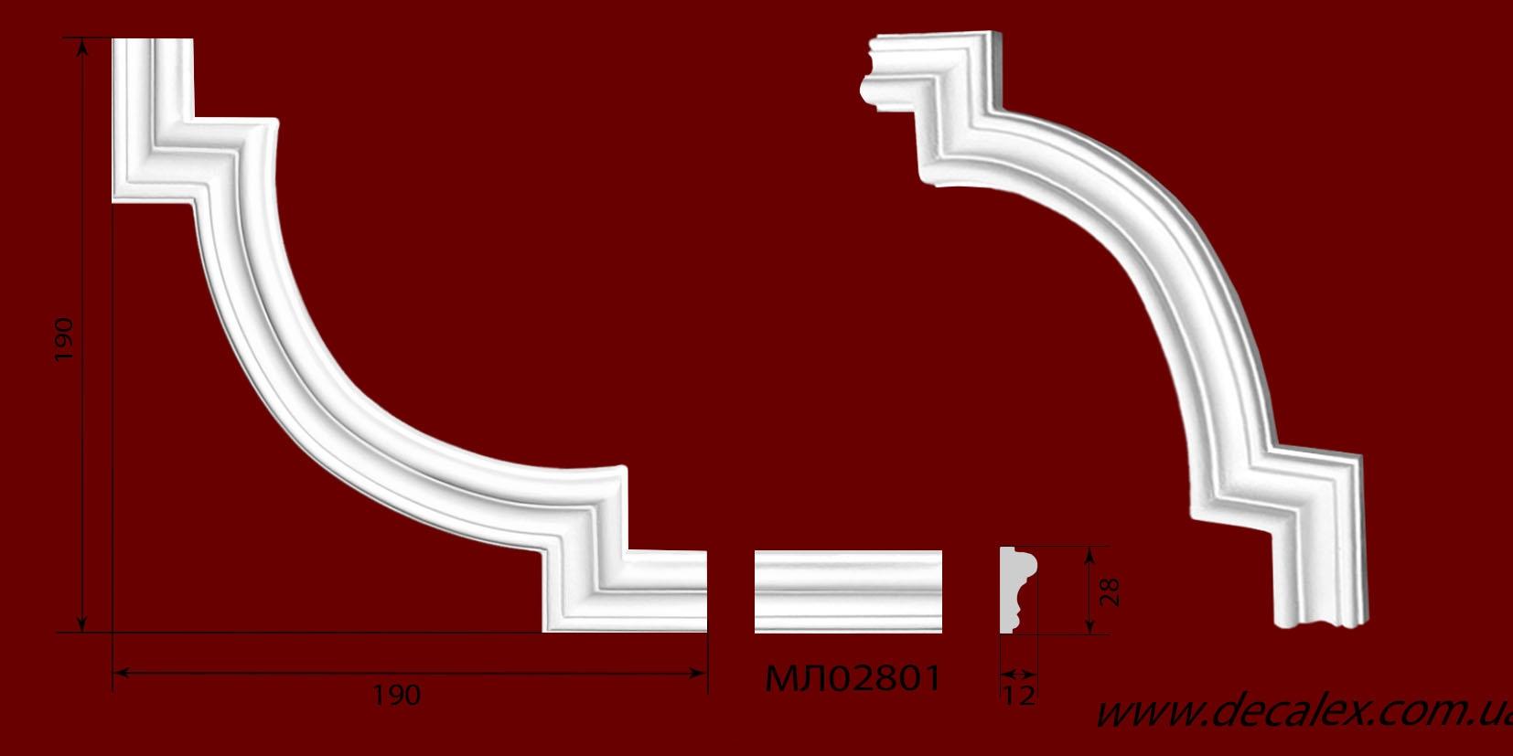 Код товара ГЛ02801-1. Угловой элемент из гипса шириной 28 мм., стыкуется с МЛ02801. Розничная цена 60 грн./шт.
