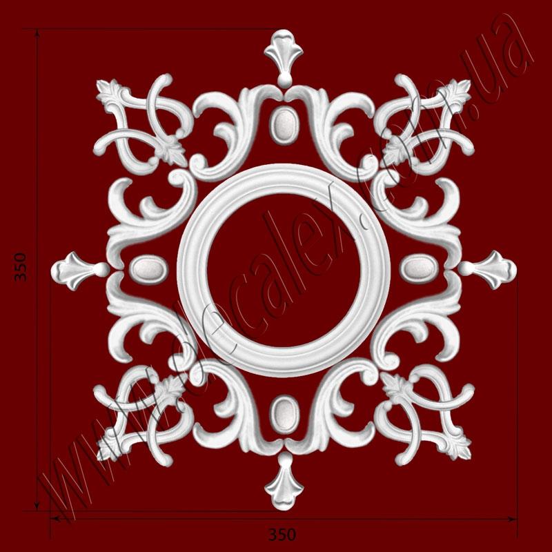 Рис. РН15. Наборная потолочная розетка составлена из элементов орнамента: ФР0004 (4шт), ФР0014 (4шт), ФР0018 (4шт), ФР0034 (8шт), потолочная розетка РЗ180 (1шт). Розничная цена элементов составляет 545 грн.