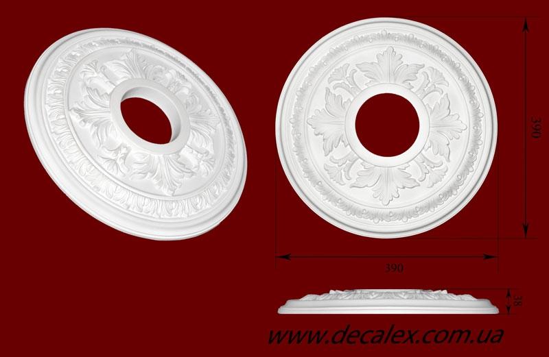 Код товара РЗ 3901. Розетка гипсовая. Розничная цена 380 грн./шт.
