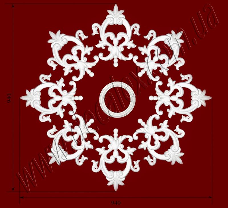Рис. РН45. Наборная потолочная розетка составлена из элементов орнамента: ФР0065 (8шт), РЗ180 (1шт). Розничная цена элементов составляет 1025 грн.