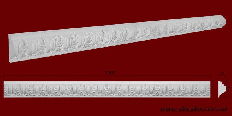 Код товара МР06001.Молдинг из гипса шириной 60 мм и длиной 1002 мм. Розничная цена 125 грн./шт.