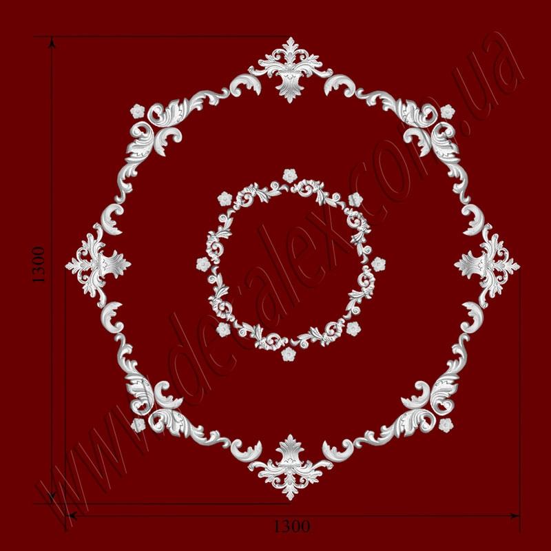 Рис. РН40. Наборная потолочная розетка составлена из элементов орнамента: ФР0028 (8шт), ФР0033Л. (8шт), ФР0042 (4шт), ФР0056 (12шт), ФР0061 (12шт). Розничная цена элементов составляет 1500 грн.