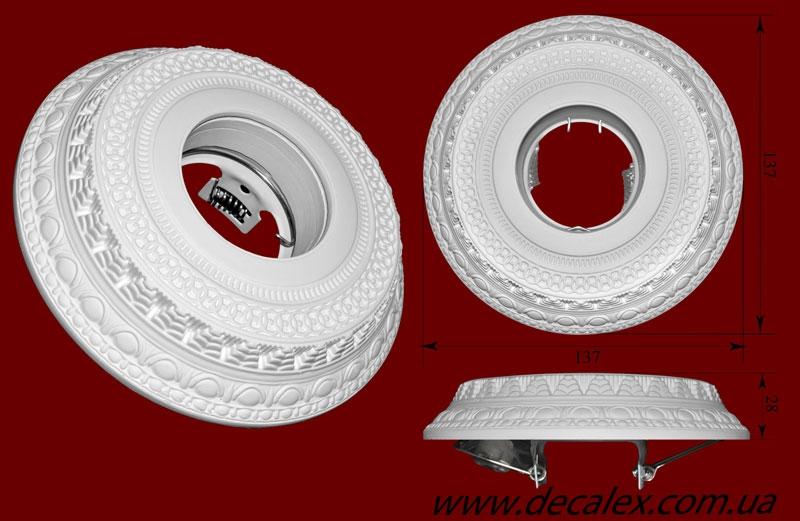Код товара СВ26. Светильник гипсовый под галогенную лампу MR16 12/220V.. Розничная цена 85 грн.