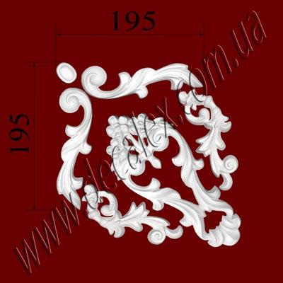 Рис. УН20. Гипсовый наборной угол составлен из элементов орнамента: ФР0014 (1шт), ФР0033 (2шт), ФР0050 (1шт), ФР0052 (2шт) - 265 грн/1 угол