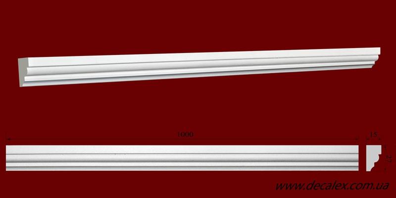 Код товара МЛ02701.Молдинг из гипса шириной 27 мм и длиной 1000 мм. Розничная цена 50 грн./шт.